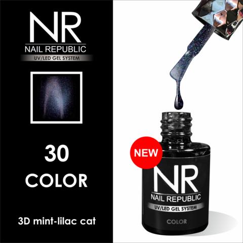 Гель-лак NR CAT-30 (3D) 10 мл