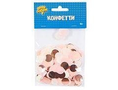 Конфетти Круги тишью,фол Розов Микс 1,5 см, 10 гр, 1 уп.