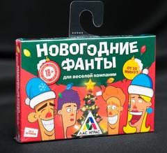 Игра алкогольная «Новогодние фанты для веселой компании», фото 6