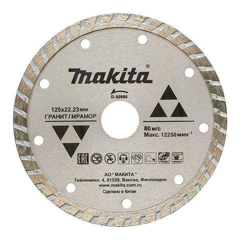 Алмазный диск Makita для гранита 115*22,23 мм