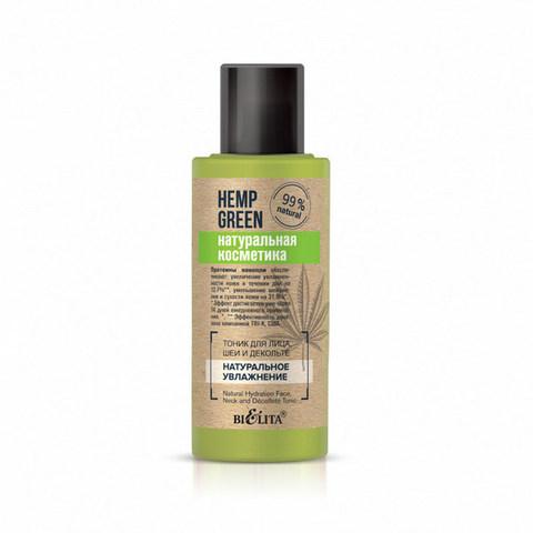 Тоник для лица, шеи и декольте «Натуральное увлажнение» Hemp green , 95 мл
