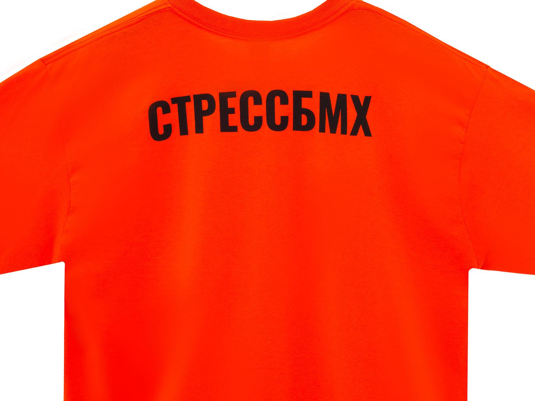 "Футболка STRESS ""АЛЬКАТРАС"""