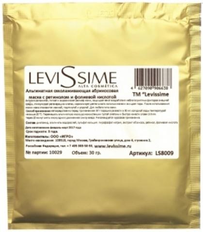 Levissime Algae Mask Retinol 30g