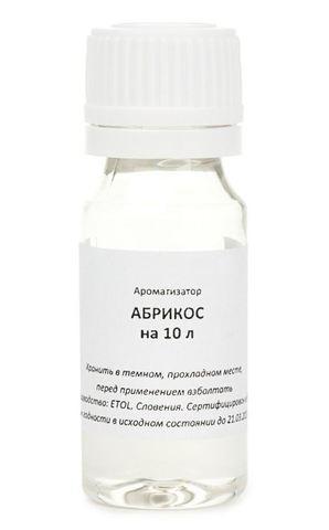 Вкусоароматический концентрат Абрикос на 10 л