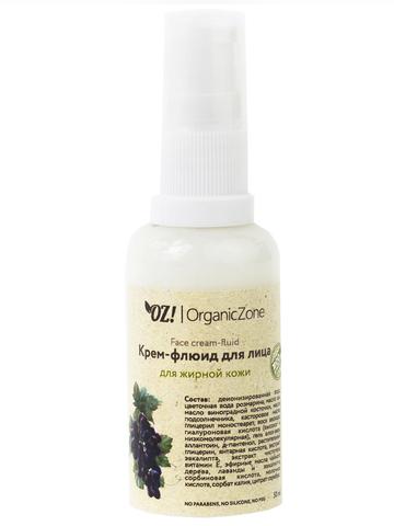Крем–флюид для жирной кожи OrganicZone