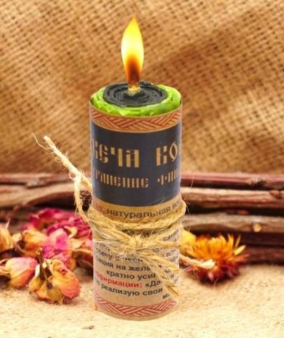 Волшебная свеча