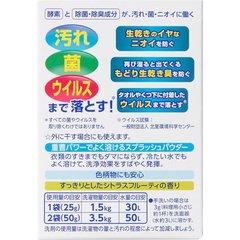 Порошок стиральный универсальный, Lion Япония, антибактериальный мини, 25 г, 5 шт