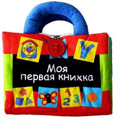 Книжка-игрушка
