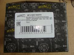 РЦС 3160 (MetalPart)