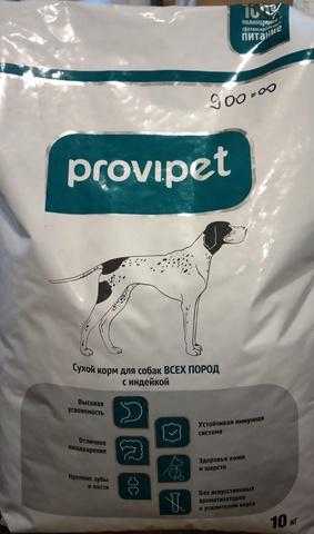 Комбикорм для собак с индейкой 10кг PROVIPET Пурина