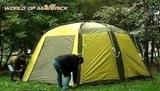 Палатка Maverick Cruise Comfort yellow