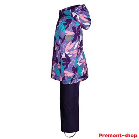Комплект Premont Парк Грос Морне SP71236