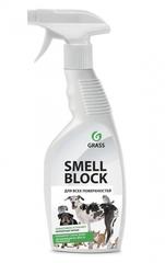 """Средство моющее """"GraSS Smell"""" для помещений и автомобилей 600мл"""