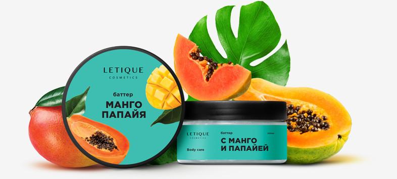 Крем баттер для тела Letique Cosmetics Манго-Папайя 200 мл