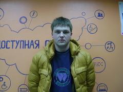 Маликов Дмитрий Сергеевич