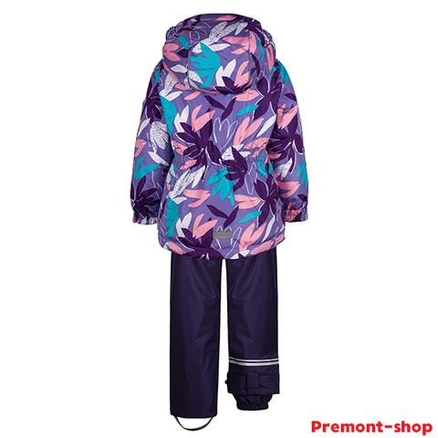 Утепленный комплект Premont Парк Грос Морне SP71236
