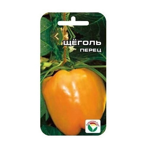 Щеголь 15шт перец (Сиб сад)