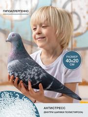 Подушка декоративная Gekoko «Сизая Голубка» 3
