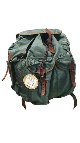 Рюкзак  Народный образца 1984 г. модернизированный , капроновый авизент(85, Зеленый)