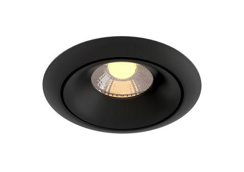 Встраиваемый светильник Maytoni Zoom DL031-2-L8B