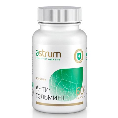 Astrum БАДы: Биодобавка Аструм БН (Антигельминт), 60капсул