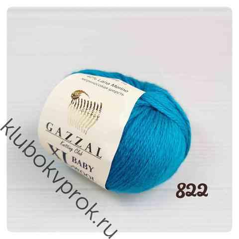 GAZZAL BABY WOOL XL 822, Морская волна