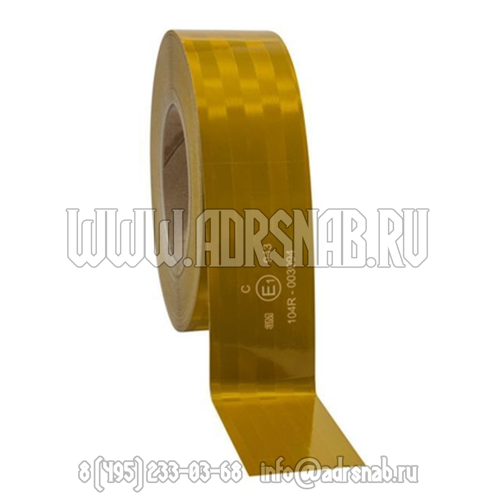 Лента для контурной маркировки 3M 943 желтая