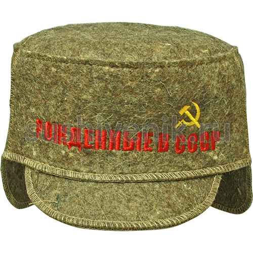 Кепка Рожденные в СССР