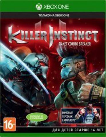 Killer Instinct (Xbox One/Series X, русская версия)