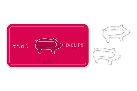 Скрепки Midori D-Clips Pig (30 шт.)