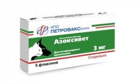 Азоксивет 3 мг