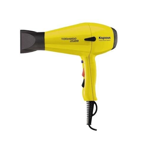 Kapous Professional Профессиональный фен «Tornado 2500», желтый