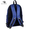 Рюкзак  ARCTIC HUNTER B00152 Синий