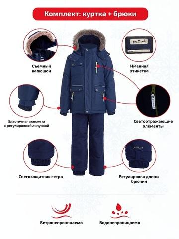 Особенности комплекта Premont Пик Логан
