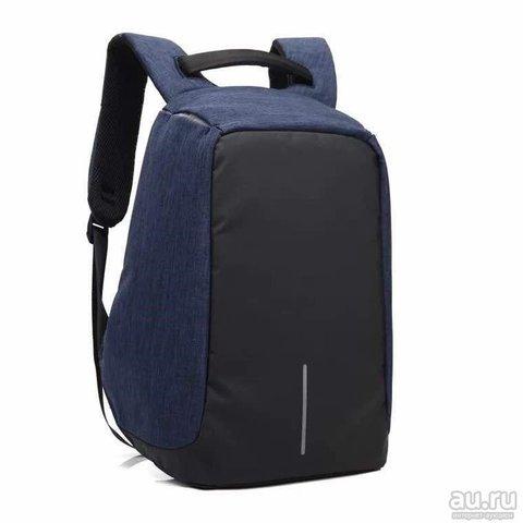 Рюкзак Антивор  синий (Blue)
