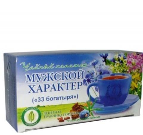 Чайный напиток «МУЖСКОЙ ХАРАКТЕР», ф/п, 20шт, кор. (ИП Гордеев М.В.)