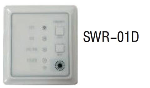 Приемник ИК сигнала VRF-системы Sakata SWR-01D