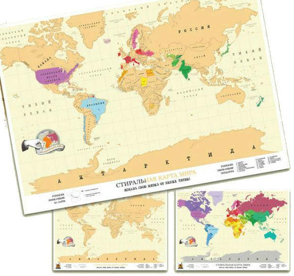 """Это интересно Стиральная карта мира """"Карта путешествий"""" 70bf7852fe3bb163c76018fd4f289b76.jpg"""