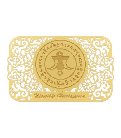 Золотая карточка Богатства
