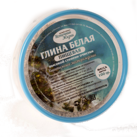 Источник жизни глина белая 100 г пластиковая баночка