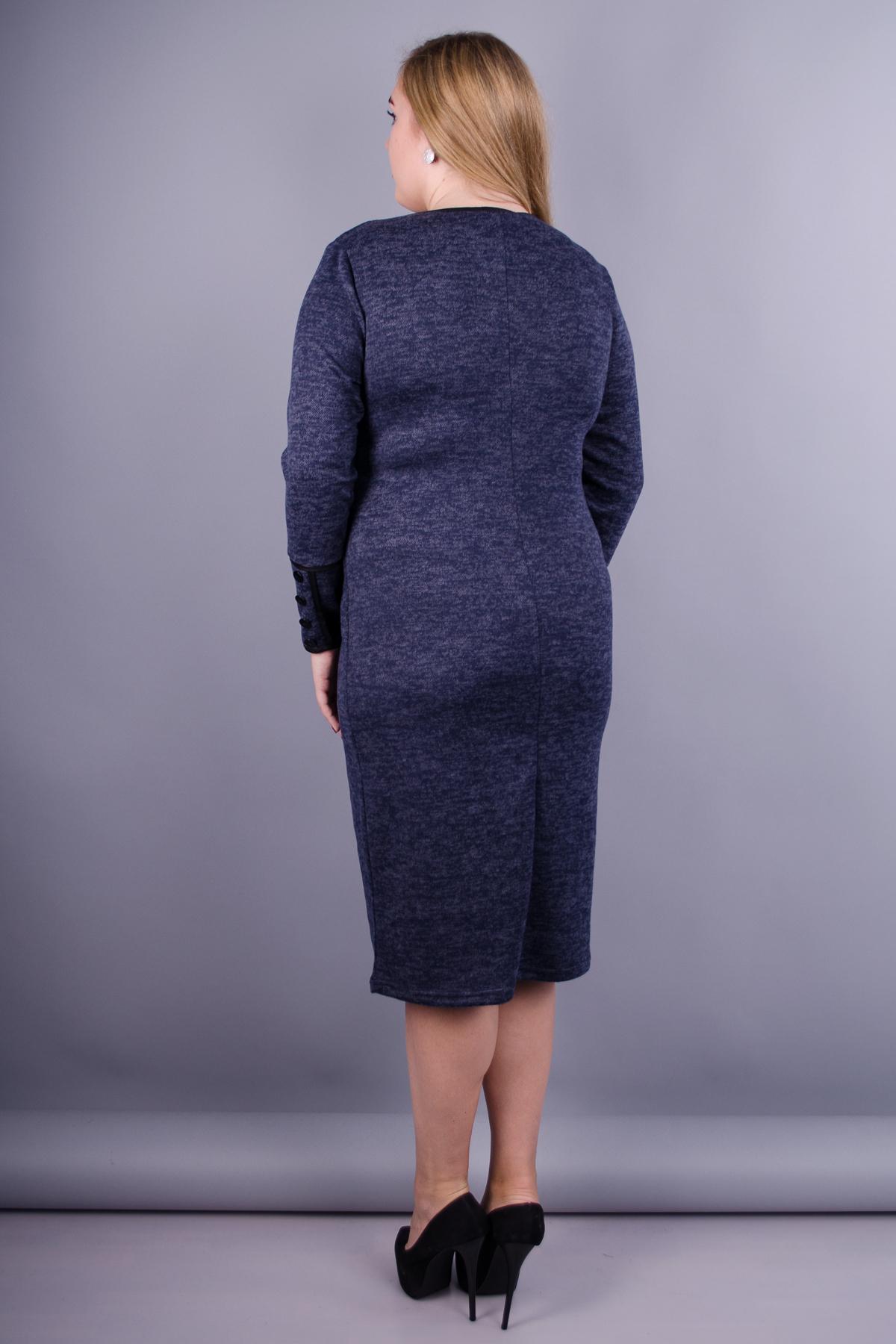 Платье Офис (синий)