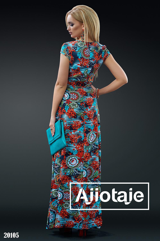 Платье на запах с выразительным декольте