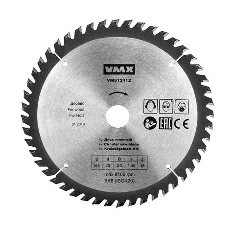 Диск пильный по дереву 165х20 Z48 VM512412