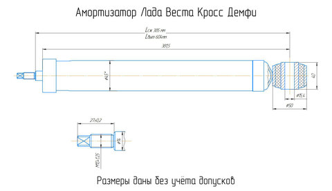 Амортизаторы задней подвески DEMFI (Премиум) Газ для а/м Лада Веста (Cross, SW Cross)