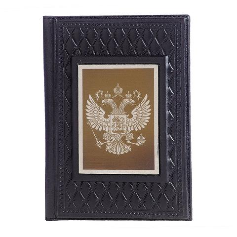 Обложка для паспорта «Патриот»