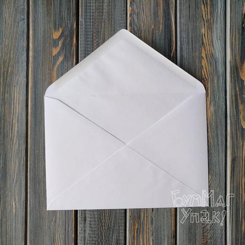 Конверт белый С5 (162*229мм) треугольный клапан