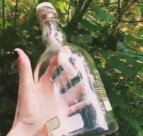 Найди бутылку от Италинки (спрятано 4.09) НАЙДЕНО 5.09!