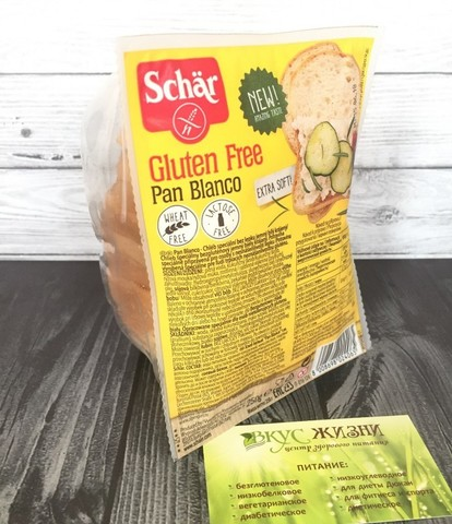 Хлеб (Pan Blanco) белый 250г б/глютен б/лактозы Schar