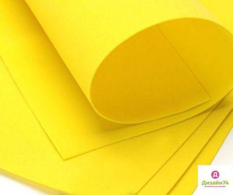 Фоамиран 1 мм Иран Насыщенно желтый 122