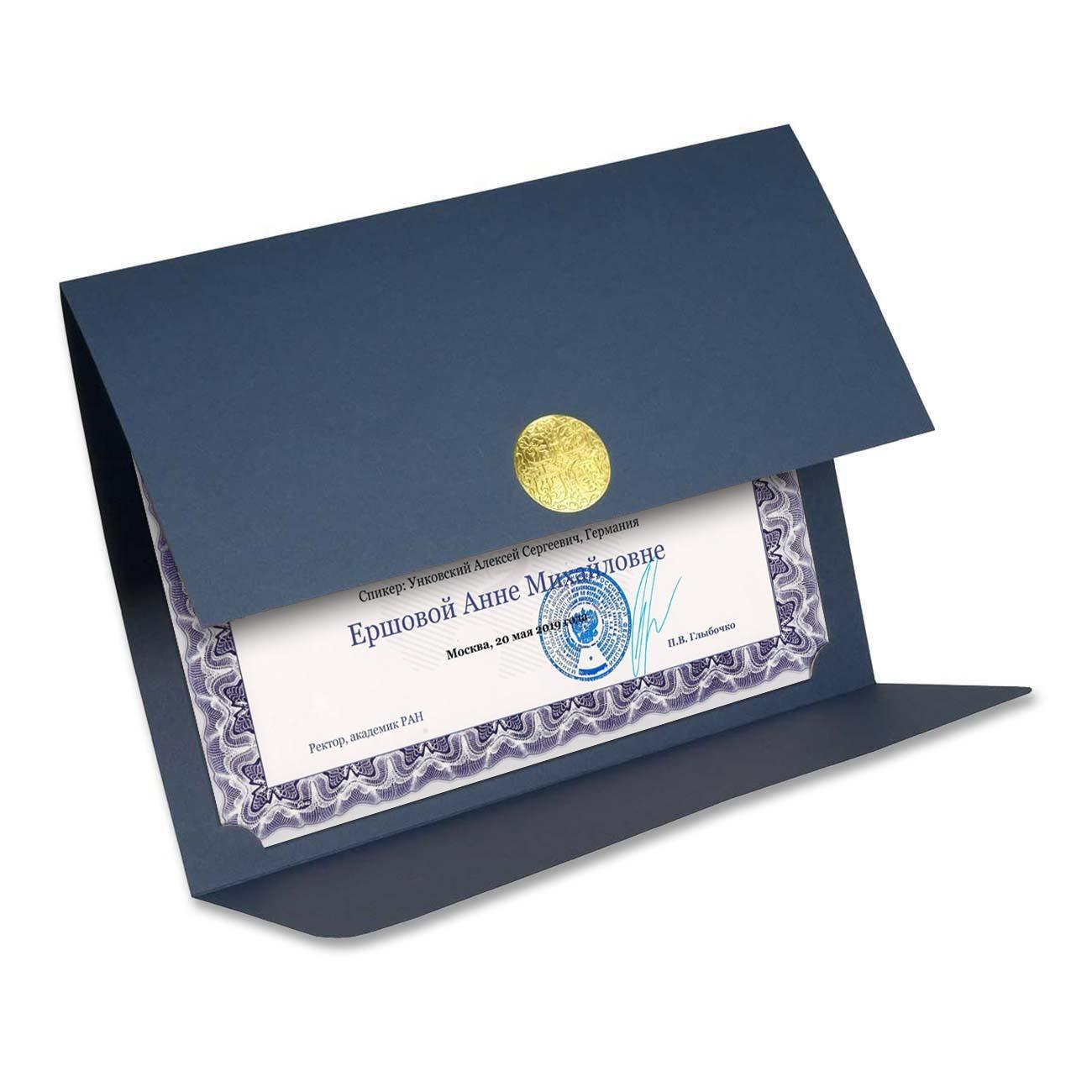 Обложка для сертификата из синей дизайнерской бумаги